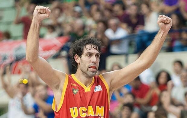 Entradas para UCAM Murcia-Bilbao Basket