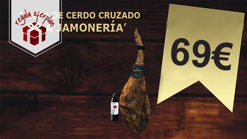 """Jamón de cerdo cruzado """"La jamonería"""" 7 kg"""