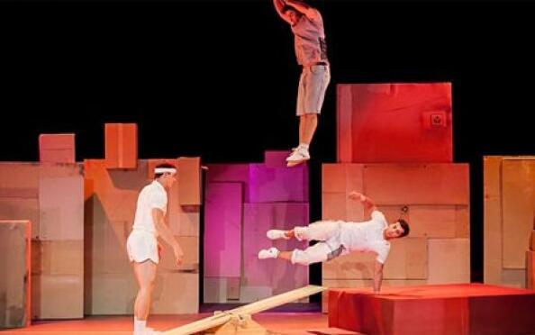 Descuento: Ludo Circus Show (23 nov)
